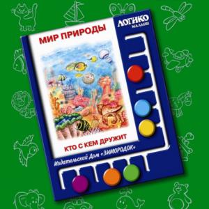 Комплект карточек «Мир природы» Кто с кем «дружит»