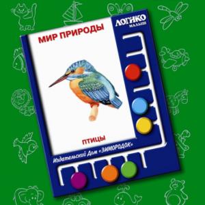 Комплект карточек «Мир природы» Птицы