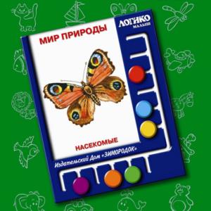 Комплект карточек «Мир природы» Насекомые