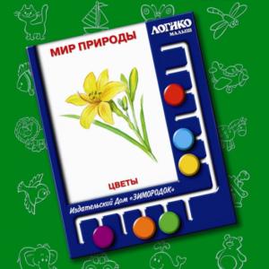Комплект карточек «Мир природы»