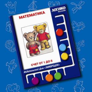 Комплект карточек «Математика» Счёт от 1 до 6