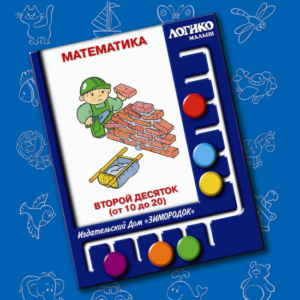 Комплект карточек «Математика» Второй десяток
