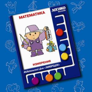 Комплект карточек «Математика» Измерения