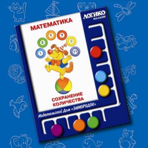 Комплект карточек «Математика» Сохранение количества