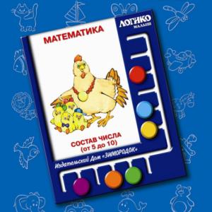 Комплект карточек «Математика» Состав числа (от 5 до 10)
