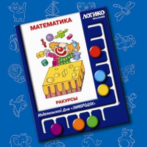 Комплект карточек «Математика» Ракурсы