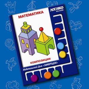 Комплект карточек «Математика» Композиции
