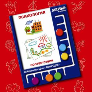 Комплект карточек «Психология» Соответствия