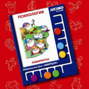 Комплект карточек «Психология» Лабиринты