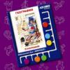 Комплект карточек «История» Этнография
