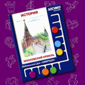 Комплект карточек «История» Московский Кремль