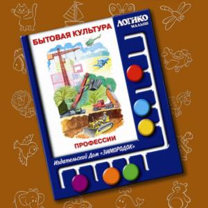 Комплект карточек «Бытовая культура» Профессии